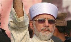 «طاهر القادری» از تحصن علیه دولت پاکستان خبر داد