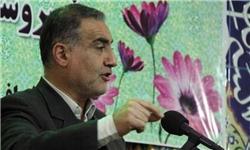 چهارمین همایش بینالمللی فرصتهای سرمایهگذاری در تبریز
