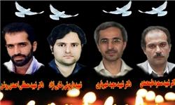 ثبت مکان رویداد ترور شهدای هستهای در میراث ملی/ موافقت خانواده شهدا