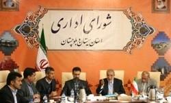 استفاده از مدیران بومی در دستگاههای اجرایی سیستان و بلوچستان