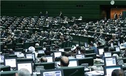 انتخابات هیأت رئیسه مجلس چهارشنبه برگزار میشود