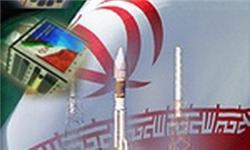 نشست اندیشکده آمریکایی در خصوص کتاب جدید منتشره در مورد ایران