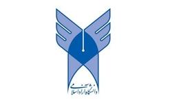 پرداخت 1.5 میلیارد تومان وام به دانشجویان کرمان