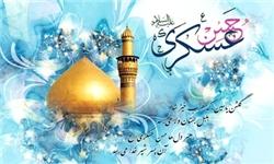 جشن ولادت امام عسکری(ع) در هیأت رزمندگان اسلام برگزار میشود