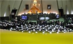 لیست کامل اعضای هیأت رئیسه جدید ۱۳ کمیسیون تخصصی در اجلاسیه چهارم مجلس