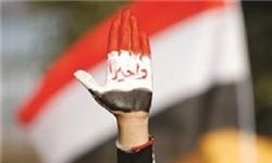 حوثیها خواستار حذف سران فاسد از روند گفتوگوهای ملی یمن شدند