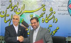 دانشگاه شهید چمران اهواز همکاری خود را با isc آغاز کرد