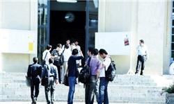 دانشگاه غیرانتفاعی، باید استانداردهای مورد نیاز را رعایت کند