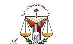 آغاز کارهای اجرایی انتقال زندان تبریز به خارج از شهر