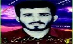 پدر شهید محمدکریم ممبینی به فرزند جاویدالأثرش پیوست