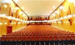 افتتاح مجهزترین سالن جلسات جنوب کشور در بوشهر