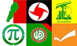 نشست ۸ مارس برای ارائه موضع خود درباره تحولات لبنان