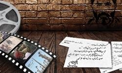 نقش رسانهها در شناساندن حماسه 5 آذر به جامعه پررنگ شود