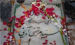 حضور سینماگران در بهشت زهرا در سالگرد شهادت مرتضی آوینی