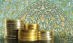 نقش نظام سرمایهداری در ساماندهی نظام اقتصادی ایران