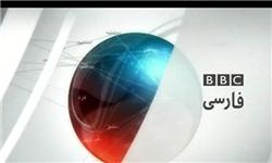 بیبیسی فارسی پروژه حمله به روحانی را کلید زد