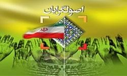 علیزاده نامزد اصولگرایان در ورزقان شد+اسامی در 6 حوزه انتخابیه