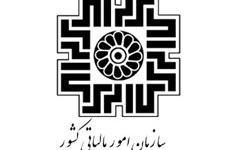 ثبت بیش از 19 هزار اظهارنامه الکترونیکی در خراسان شمالی