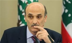 چشمپوشی «سمیر جعجع» از 18 کرسی پارلمان برای جلب رضایت آمریکا و عربستان