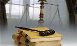 مفهوم حاکمیت قانون و برداشت از آن با تأکید بر قانون اساسی ج.ا.ا