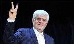 مجوز راهپیمایی ستاد عارف در مشهد لغو شد/دسته گل سفید عارف به کاندیداها
