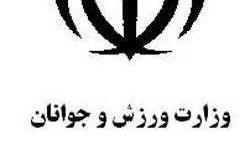زنجان میزبان مسابقات قهرمانی کشور در 3 رشته ورزشی