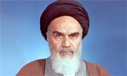 مبانی فقهی انقلاب اسلامی در اندیشة امام خمینی(ره)