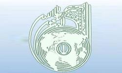 پژوهشمحوری یکی از بزرگترین امتیازات دفتر تبلیغات اسلامی است