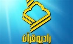 «نامها و آیهها» با موضوع امام حسین(ع) و مروان پخش میشود