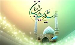 مراسم احیای شب نیمه شعبان در شهرکرد برگزار میشود