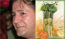 پوستر شهید بهشتی را ببینیم