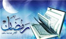 بهترین اعمال مستحبی در آغاز ماه مبارک رمضان/ معطر کردن خود در روز اول ماه ضیافت الهی