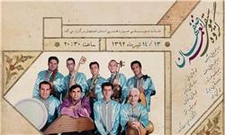 «الایاایهاساقی» با اجرای گروه نغمه طنینانداز میشود