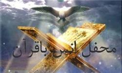 دعوت از قاریان بینالمللی در محافل قرآنی شرق مازندران