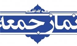 اقتصاد مقاومتی تضمینکننده استقلال ایران است