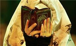 مراسم احیا شب نوزدهم ماه مبارک رمضان در حرم حضرت عبدالعظیم الحسنی (ع)