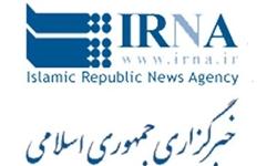 رئیس خبرگزاری ایرنا در خراسان شمالی تغییر کرد