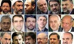 نتیجه رأی اعتماد نمایندگان مجلس به کابینه یازدهم+جدول