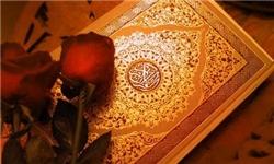 برگزاری دوره تخصصی و آموزشی ویژه داوران مسابقات قرآن در یاسوج