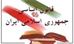 نظریات فقهی- سیاسی امام خمینی(ره)