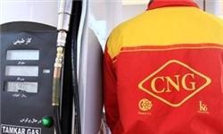 آخرین وضعیت ورود LPG و دیزل سبک به سبد سوخت/ فرمول جدید قیمتگذاری CNG استخراج شد