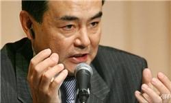 وزیر خارجه چین: مقدمه مذاکرات صلح در سوریه توقف خشونتهاست/ به راهحل سیاسی پایبندیم