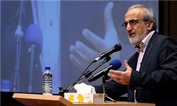 ارتقا رتبه جهانی ایران در توسعه پایدار