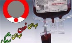 رکورد اهدای خون آقای بازیگر