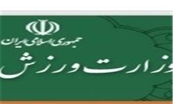 7 اردیبهشت زمان انتخابات هیئت اسکیت استان زنجان