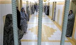 آمار زنان زندانی در کرمانشاه کمتر از سایر استانهاست