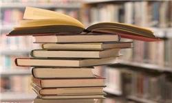 تجلیل از 60 فعال عرصه کتاب در تویسرکان