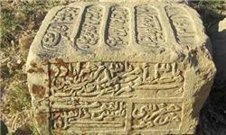 قبور کلان سنگی باستانی در نمین شناسایی شد