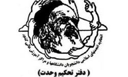 مناظرههای انتخاباتی در دانشگاه زنجان برگزار میشود