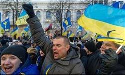 دهها هزار نفر در حمایت از دولت اوکراین به خیابانهای کییف آمدند